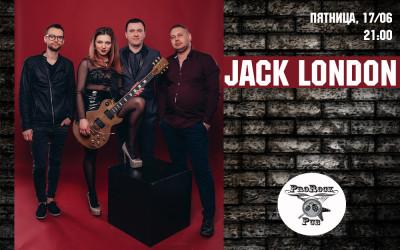 Jack London в пабе ProRock