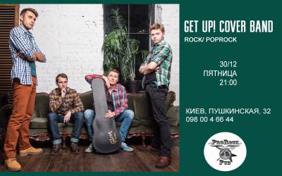 Предновогоднее выступление Get Up! Cover band