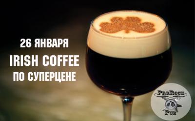 26 января Irish Coffee по 40 грн