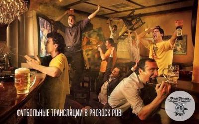 Футбольные трансляции в ProRock Pub