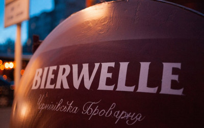 Новинка — Milk Stout від Bierwelle