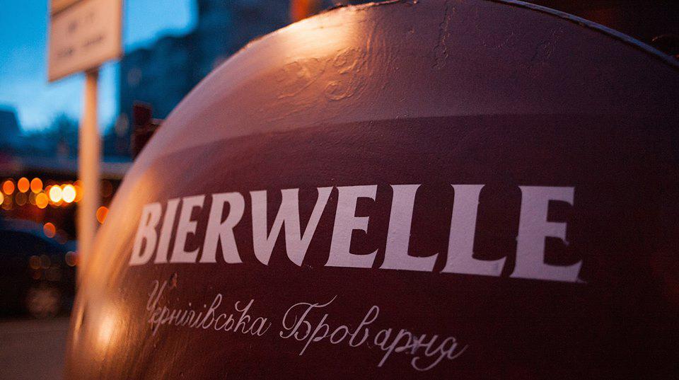 Крафтове пиво Milk Stout від Bierwelle