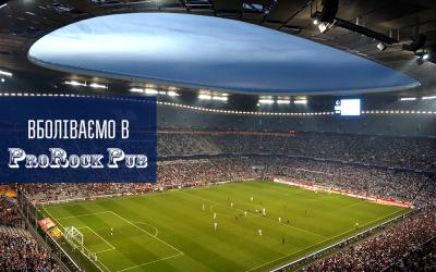 Футбольні трансляції: 2-6 серпня