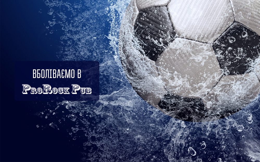 Трансляції футбольних матчів 27 березня-1 квітня