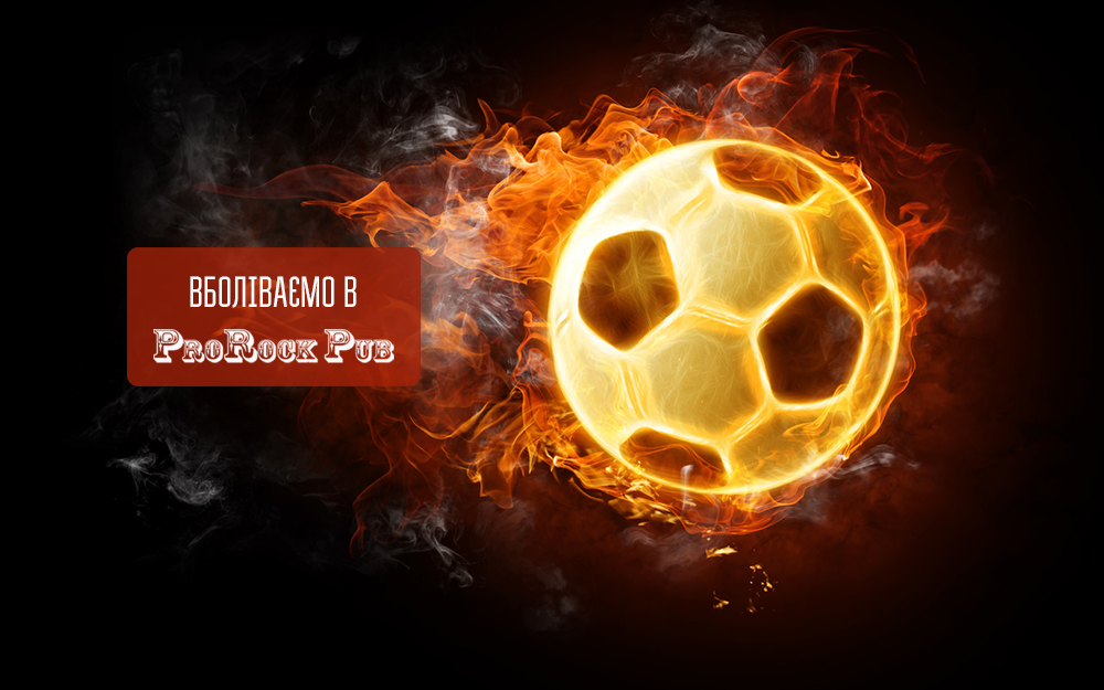 Футбольні трансляції: 01-06 травня