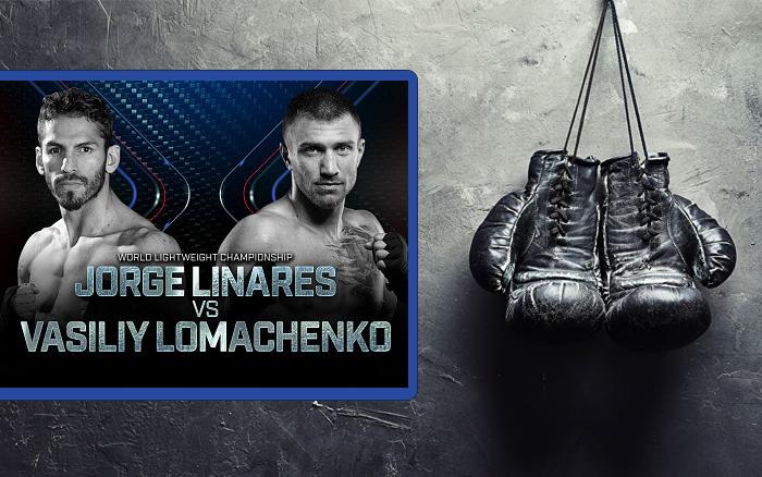 Супербокс: Ломаченко — Лінарес