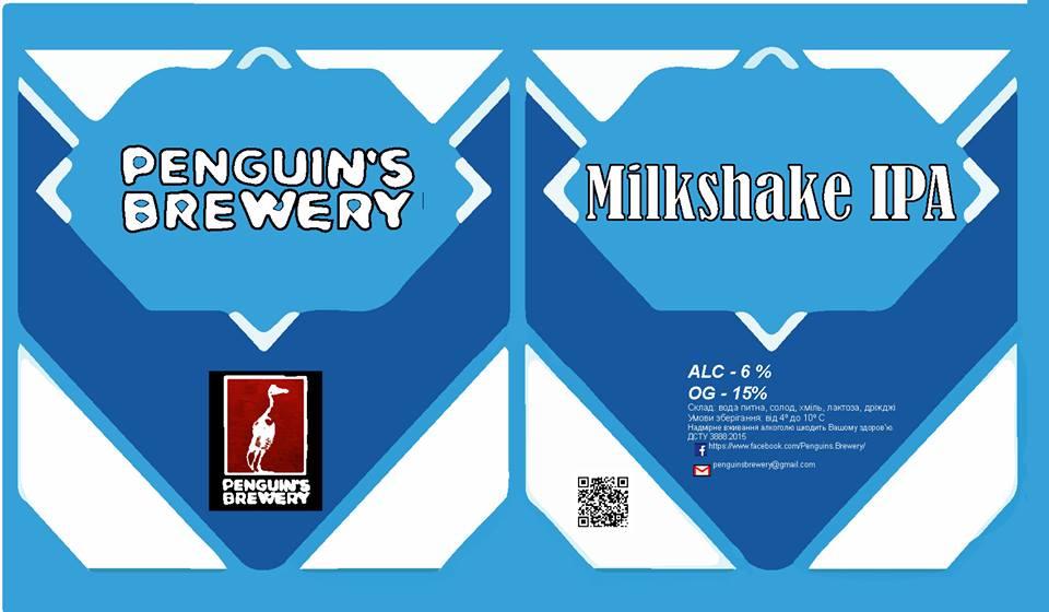 Крафтове пиво Milkshake IPA від Penguin's Brewery. Спробуй!